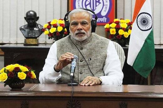 پڑھیں: من کی بات میں وزیر اعظم نریندر مودی نے کیا کیا کہا