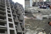 مہاراشٹر میں دردناک حادثہ ، پونے میں زیر تعمیر عمارت کی سلیب گرنے سے 10 مزدوروں کی موت