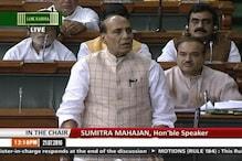 پارلیمنٹ میں بولے راجناتھ : کشمیر میں صورت حال تیزی سے بہتر ہو رہی ہے