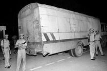 رات بھر سڑک پر کھڑے رہے نوٹوں سے بھرے دو ٹرک ، رکی رہی افسران کی سانسیں