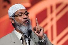 ملیشیا کے وزیر اعظم بولے، ذاکر نائک کو لگتا ہے انہیں ہندستان میں نہیں ملے گا انصاف