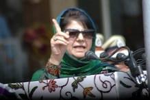 مسئلہ کشمیر کیلئے ریاستی اورمرکزی سیاسی قیادت ذمہ دار، بندوق کسی مسئلے کا حل نہیں: محبوبہ مفتی