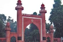 مہاراشٹر میں علی گڑھ مسلم یونیورسٹی کا سینٹر کھولنے کیلئے فرنویس حکومت دے گی زمین