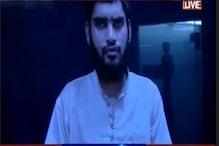 پاکستانی دہشت گرد کا اعتراف، مجھے فوج کے لوگوں نے ٹریننگ دی، جماعت الدعویٰ نے بھیجا