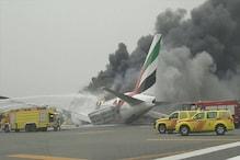 دبئی ایئر پورٹ پرطیارہ کی کریش لینڈنگ، بال بال بچے 275 مسافر