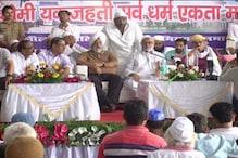 جمعیت علمائے ہند کے قومی یکجہتی سمیلن میں دلت مسلم اتحاد کی ضرورت پر زور