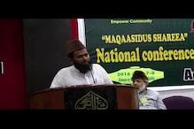 والدین پر مسلم بچوں کو تعلیم  یافتہ بنانے کی ذمہ داری عائد ہوتی ہے : مولانا عثمان بیگ