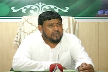 نام میں معمولی غلطی کی وجہ سے مغربی بنگال کے 25 عازمین حج کی فلائٹ منسوخ