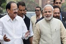کل جماعتی میٹنگ میں وزیر اعظم نے کہا :پاک مقبوضہ کشمیر ہندوستان کا حصہ ، وہاں کے لوگوں سے بھی بات چیت ہو