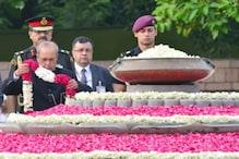 قوم نے سابق وزیر اعظم راجیو گاندھی کو پیش کیا خراج عقیدت