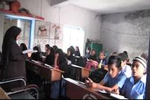 بلگام میں اردو ہائر پرائمری اسکول کی حالت انتہائی خستہ، کمروں کی دیواروں سے ٹپک رہا ہے بیت الخلا  کا پانی