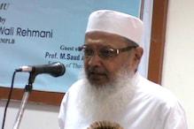 کسی بھی صورت میںملک میں یکساں سول کوڈ نافذ نہیں ہونے دیا جائے گا : مولانا ولی رحمانی