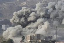 یمن :جھڑپوں میں شدت، فضائی حملہ میں 84 افراد ہوئے ہلاک
