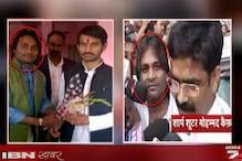 اب لالو کے بیٹے کے ساتھ نظر آیا صحافی راجدیو رنجن کے قتل کا ملزم