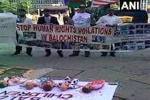 بلوچستانيوں کا اقوام متحدہ کے باہر پاکستان کے خلاف مظاہرہ ، ہندوستان کے نعرے لگائے