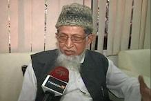 طلاق ثلاثہ و تعدد ازدواج کے خلاف حکومت کا اقدام یکساں سول کوڈ کی جانب پہلا قدم : مولانا جلال الدین عمری