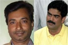 راج دیو قتل کیس میں شہاب الدین اور تیج پرتاپ کو سپریم کورٹ نے جاری نوٹس