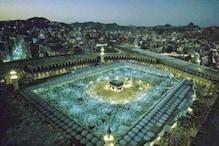 موجودہ سعودی حکومت کے ادوار میں 7 لاکھ 50 ہزار مربع میٹر کی توسیع ، جانئے مسجد حرام کے کچھ تاریخی حقائق