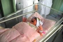 """فریضہ حج کی ادائیگی کے دوران سال رواں پہلی بچی """" منی """" کی پیدائش"""