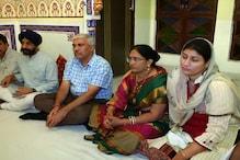 نئی پہل : چیف قاضی راجستھان کے دفتر میں عائلی معاملوں میں دی جائے گی قانونی مدد