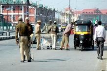 کشمیر میں ہڑتال 102 ویں دن میں داخل، متعدد علاقوں میں جھڑپیں، سیکورٹی کے پختہ انتظامات