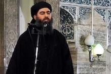 آئی ایس آئی ایس کے سربراہ ابوبکرالبغدادی کی ہلاکت، آج اعلان کرسکتے ہیں ڈونالڈ ٹرمپ