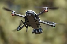 ممبئی ایئر پورٹ کے پاس نظر آیا مشتبہ ڈرون ، سیکورٹی ایجنسیاں چوکس