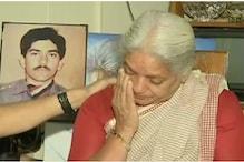 شہید جوان کے چوری میڈل کی تلاش کیلئے پولیس نے مانگی رشوت ، ماں نے مودی سے کی فریاد