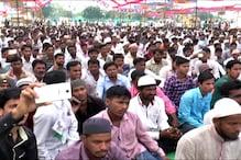مسلم ریزرویشن کا مطالبہ تیز ، بی جے پی کی ریاستی حکومت کی شدید تنقید