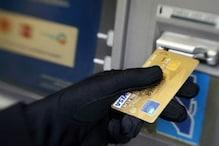 ڈیبٹ کارڈ ٹرانزیکشنز پر کم کی گئی ایم ڈی آر قیمت 31 مارچ کے بعد بھی رہے گی جاری