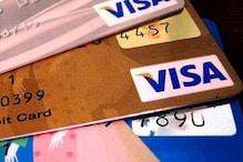 ڈیبٹ کارڈ کو ہیک ہونے سے بچانے کے لئے اپنائیں یہ طریقے