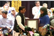 پڑھئے : اردو کے کن شاعروں ، ادیبوں  اور اساتذہ کو دیا گیا یوپی حکومت کا یش بھارتی ایوارڈ