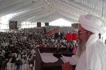 اجمیر کے اجلاس عام میں جمعیتہ علمائے ہند کا قومی اتحاد، دلت۔ مسلم اورمسلکی اتحاد پر زور