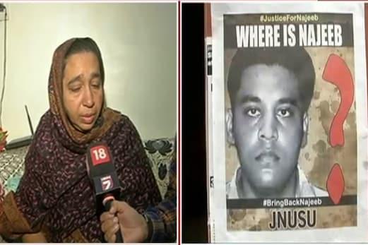 جے این یو کے گمشدہ طالب علم نجیب کی والدہ نے ٹائمز آف انڈیا، زی میڈیا اور ٹائمس ناؤ کو بھیجا قانونی نوٹس