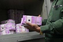 گجرات: 2000 روپے کے نئے نوٹوں میں دی گئی 2.9 لاکھ کی رشوت، دو گرفتار