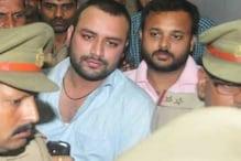سارا قتل کیس: ایس پی لیڈر امر منی کا بیٹا امن منی گرفتار