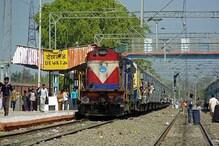 کانپور ٹرین حادثے کے بعد اس شہر میں مچی افرا تفری، فون نہیں لگنے سے پریشانی