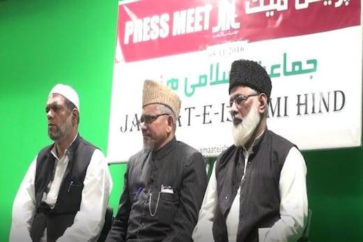 جلد رہا ہونے والے تھے سیمی قیدی، فرضی انکاؤنٹر میں مارے گئے: جماعت اسلامی ہند