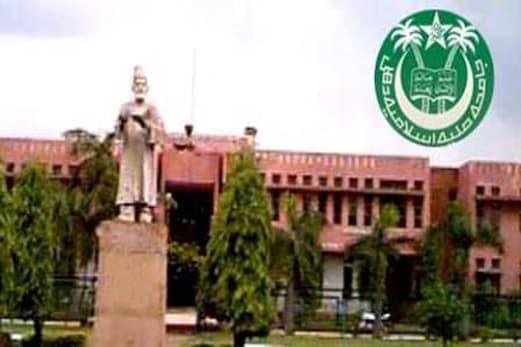 سول سروسیز کے لئے جامعہ ملیہ اسلامیہ میں انٹرویو ٹریننگ، کیا ایک بار پھر کامیابیکو دہرا پائے گی یونیورسٹی؟