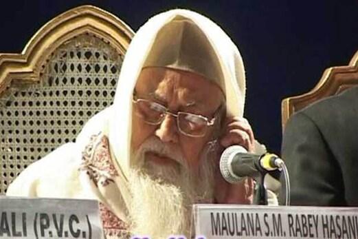 کولکاتہ اجلاس: مولانا رابع حسنی ندوی ایک بار پھر بورڈ کے صدر منتخب، بورڈ کی مسلمانوں سے جذبات سے نہیں عقل و خرد سے کام لینے کی اپیل