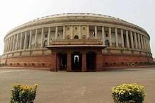 پارلیمنٹ کی کارروائی ٹھپ ، ذمہ دار کون؟