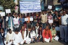 دھرویادو پر زیادتی کے خلاف صحافی برادری اورمختلف تنظیموں نے نذرآتش کیا ایس ایس بی کا پتلا، کی جم کرنعرے بازی