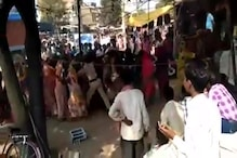 نوٹ کے عوض ملی لاٹھیاں، دیکھیں- خواتین پر کس طرح ٹوٹا ایم پی پولیس کا قہر