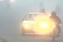 دہلی این سی آر سمیت پورا شمالی ہندوستان کہرے کے آغوش میں ، ریلوے ، سڑک اور فضائی ٹریفک متاثر
