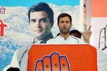 راہل گاندھی نے لی چٹکی، کہا : مودی جی آپ نے تو ہندوستان کو دو حصوں میں تقسیم کردیا