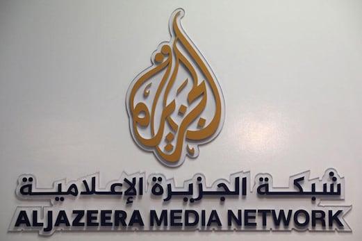 الجزیرہ چینل سے کیوں اس قدر نفرت کرتا ہے سعودی عرب، جانیں یہ اہم وجہ