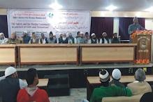 داعش اور بغدادی کا اقدام اسلامی تعلیمات کے منافی : مولانااصغر علی امام مہدی سلفی
