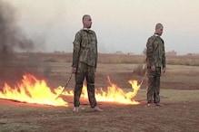 دہشت گرد تنظیم داعش نے ترکی کے دو فوجیوں کو زندہ جلانے کا ویڈیو کیاجاری