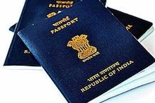 اب پاسپورٹ میں آسانی سے تبدیل کرواسکتے ہیں آپ اپنی تاریخ پیدائش ، پروسیس ہوا آسان