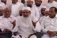 اگر سپریم کورٹ یکساں سول کوڈ نافذکرے گا ، تو آل انڈیا مسلم پرسنل لا بورڈ اسے قبول کرے گا : مولانا ولی رحمانی